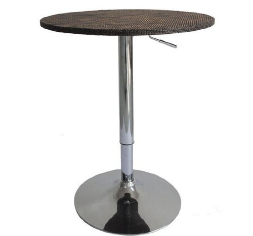 "HomCom 26"" Modern Adjustable Bar Table Stand - Rattan Wicker"